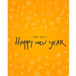 New Year Wishes Printed Backdrop